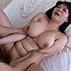 爆乳セックス
