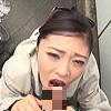 ドM変態女の飲尿☆