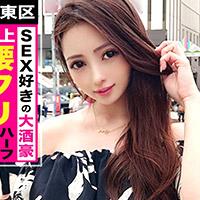 上野でハーフ美女に騙しインタビューSEX
