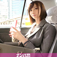 新宿で営業中の美人OLを騙しナンパSEX
