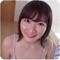 鷲尾めい無料動画
