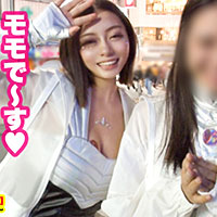 渋谷ハロウィンで爆乳女子大生騙しナンパ♪