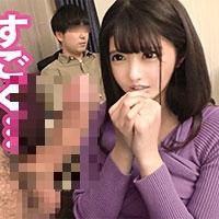 Gカップ爆乳美女が彼氏の前で強制AV撮影